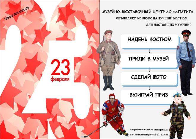 Поздравление с днем рождения для папы на украинском языке
